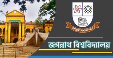 জগন্নাথ বিশ্ববিদ্যালয় শিক্ষক সমিতির নির্বাচন আজ