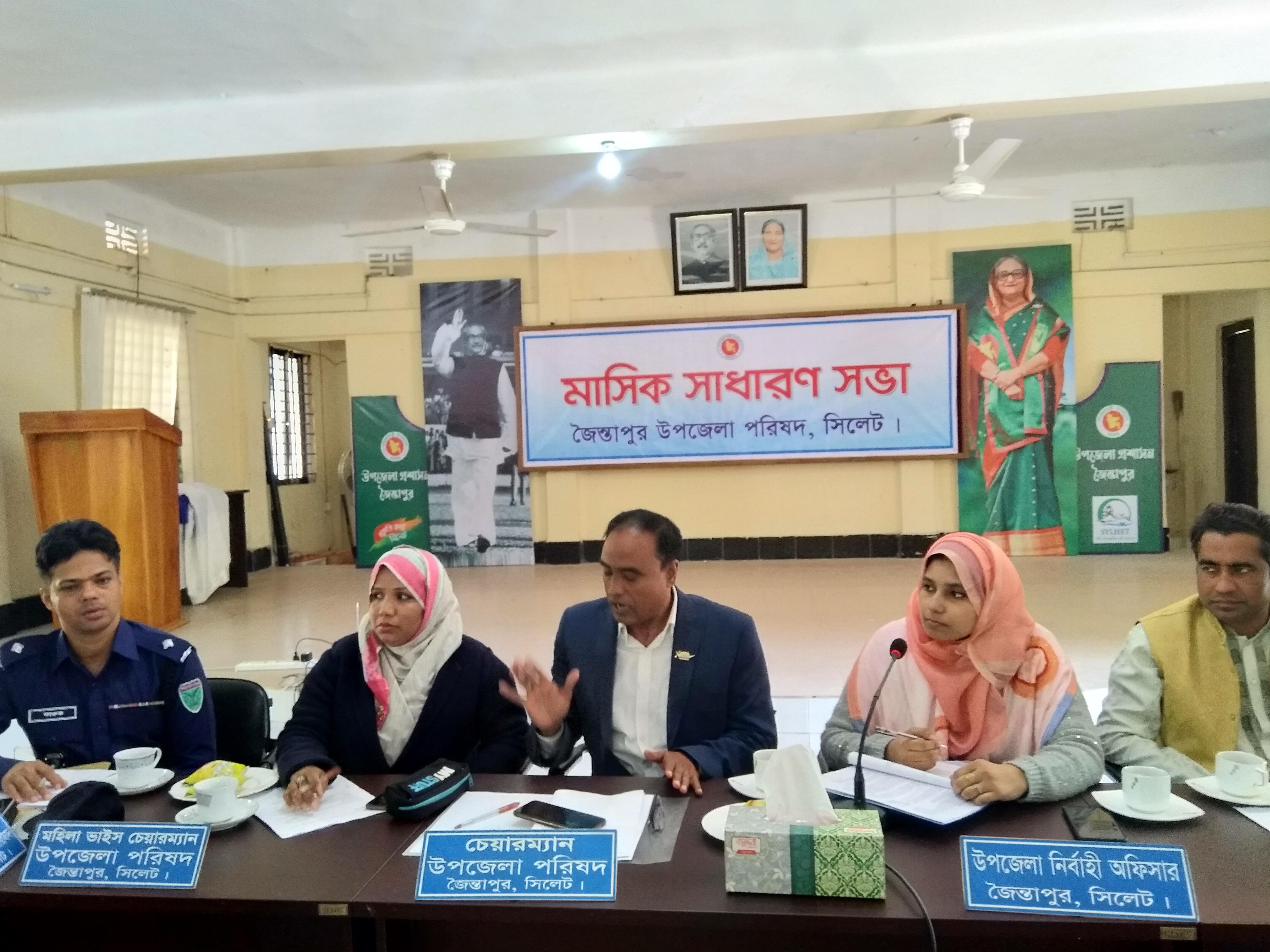 জৈন্তাপুরে মাসিক আইন-শৃংঙ্খলা ও চোরাচালান প্রতিরোধ কমিটির সভা অনুষ্ঠিত