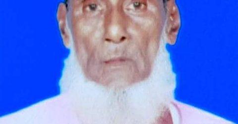 জগন্নাথপুরে সাংবাদিক সানোয়ার হাসান সুনুর পিতা আর নেই