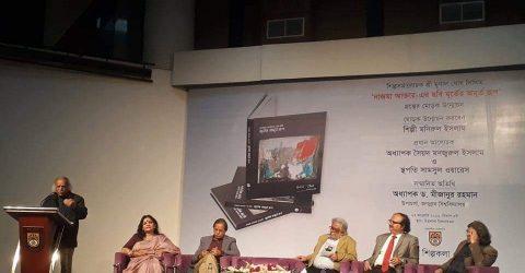 শিল্পী নাজমা আক্তারের ছবিতে বাংলাদেশকে খুঁজে পাই