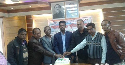 সুন্দরগঞ্জে জাতীয় সাংবাদিক সংস্থার ৩৯ তম প্রতিষ্ঠা বার্ষিকী পালিত