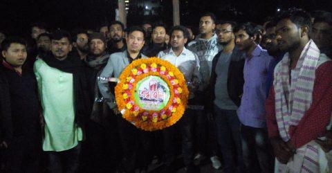 """আন্তর্জাতিক মাতৃভাষা দিবসে """"রাঙ্গামাটি জেলা ছাত্রলীগ"""" কর্তৃক শ্রদ্ধাঞ্জলি অর্পণ"""