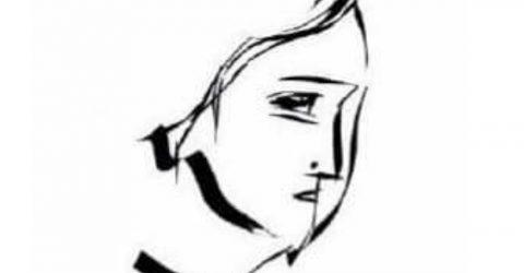নারী তুমি রূপের কান্ডারী  -মোঃ ফিরোজ খান