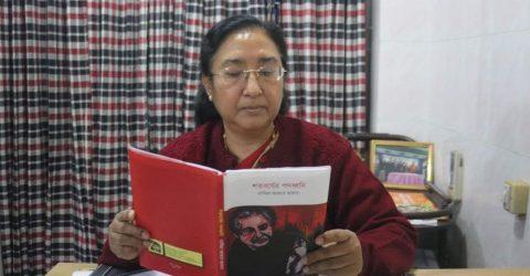 """বঙ্গবন্ধুর শতবর্ষে লেখিকা ডা.নাসিমার """"শতবর্ষের পদধ্বনি"""""""