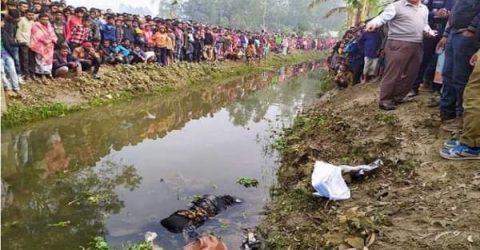 রংপুরে তিস্তা সেচ ক্যানেলে তরুণীর বস্তাবন্দি লাশ