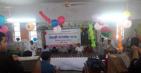 চট্টগ্রাম কলেজ বাংলা ডিপার্টমেন্টের অনার্স চতুর্থ বর্ষের শিক্ষার্থীদের বিদায়ী সংবর্ধনা অনুষ্ঠিত
