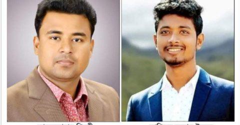 রাঙ্গাবালী উপজেলা ছাত্রলীগের নতুন কমিটি ঘোষণা : সভাপতি শিবলী, সম্পাদক উজ্জ্বল    ঘোষণা