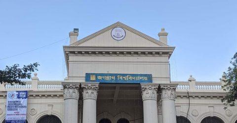 জগা বাবুর পাঠশালা থেকে আজকের জগন্নাথ বিশ্ববিদ্যালয়