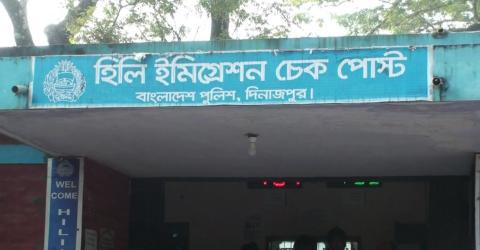 হিলি চেকপোষ্ট দিয়ে দিল্লি ফেরত ১ জন হোম কোয়ারেন্টাইনে