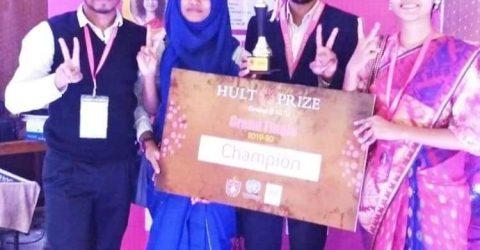 হাল্ট প্রাইজ আঞ্চলিক প্রতিযোগিতায় সেরা পাঁচ এ নোবিপ্রবি'র টিম 'এন ফাইবার'